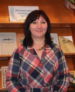 Александрова Людмила Николаевна