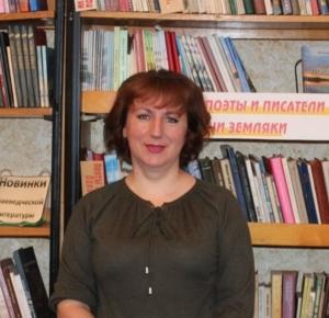 Грек Елена Владимировна
