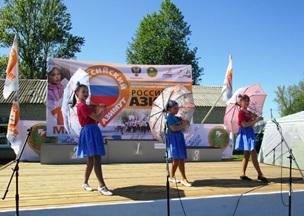 Детский танцевальный коллектив «Росинки»
