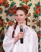 Ксения Войтова