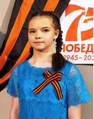 Полина Лебедева