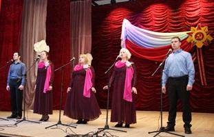 Вокальный ансамбль «Встреча с песней»