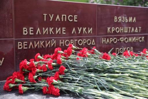 Торжественный митинг и церемония возложения цветов, к Дню освобождения района «Мы помним годы боевые»