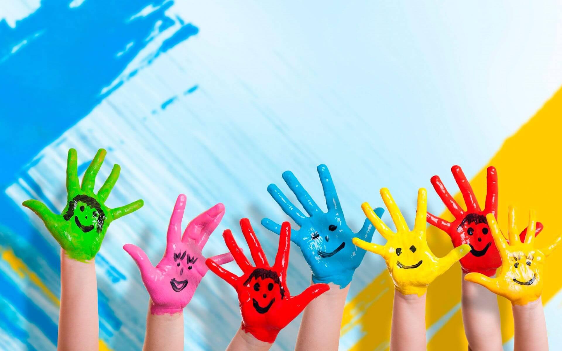К Дню защиты детей. Интерактивное мероприятие