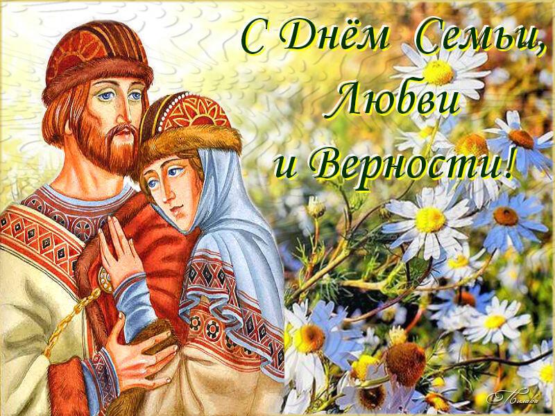 Покровители любви и верности - Петр и Феврония